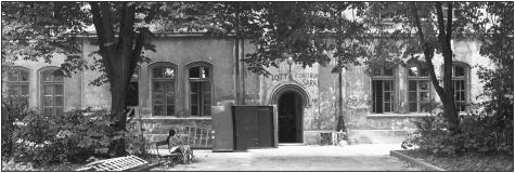 Filozofski fakultet, grafiti, 2a 1975