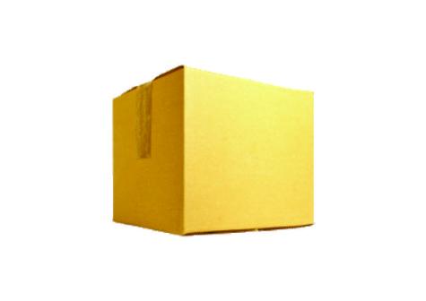 kutija zatvoreno sa belom podlogom