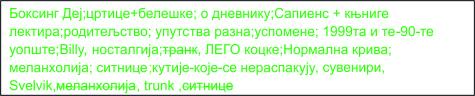 zeleni tekst