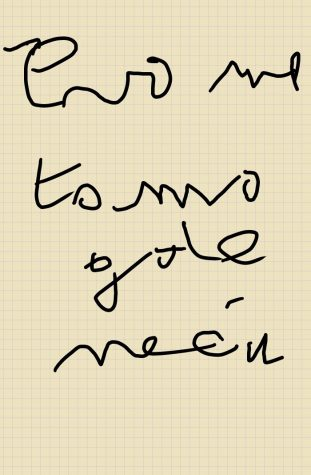 NewMemo_09022017_183006_2